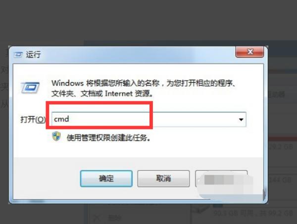 u盘里文件显示不出来