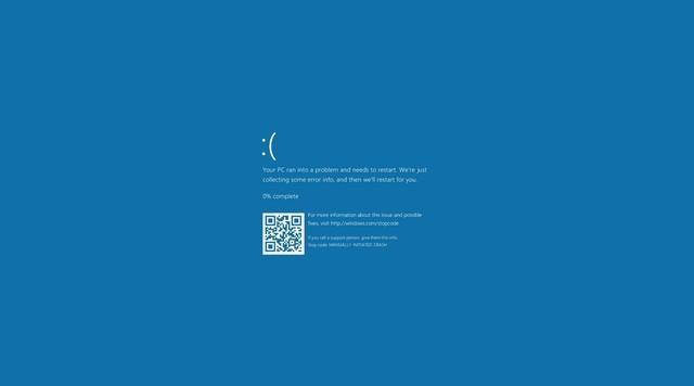 电脑蓝屏怎么修复