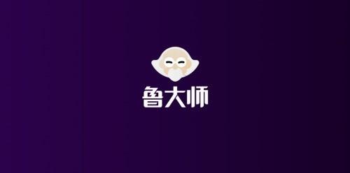 鲁大师logo