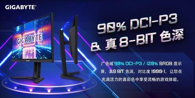 技嘉G24F DOTA2 DPC赛事