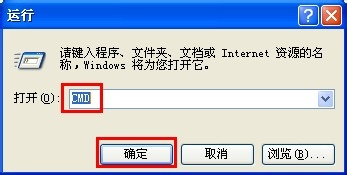 维修猪教你怎么进入纯DOS系统